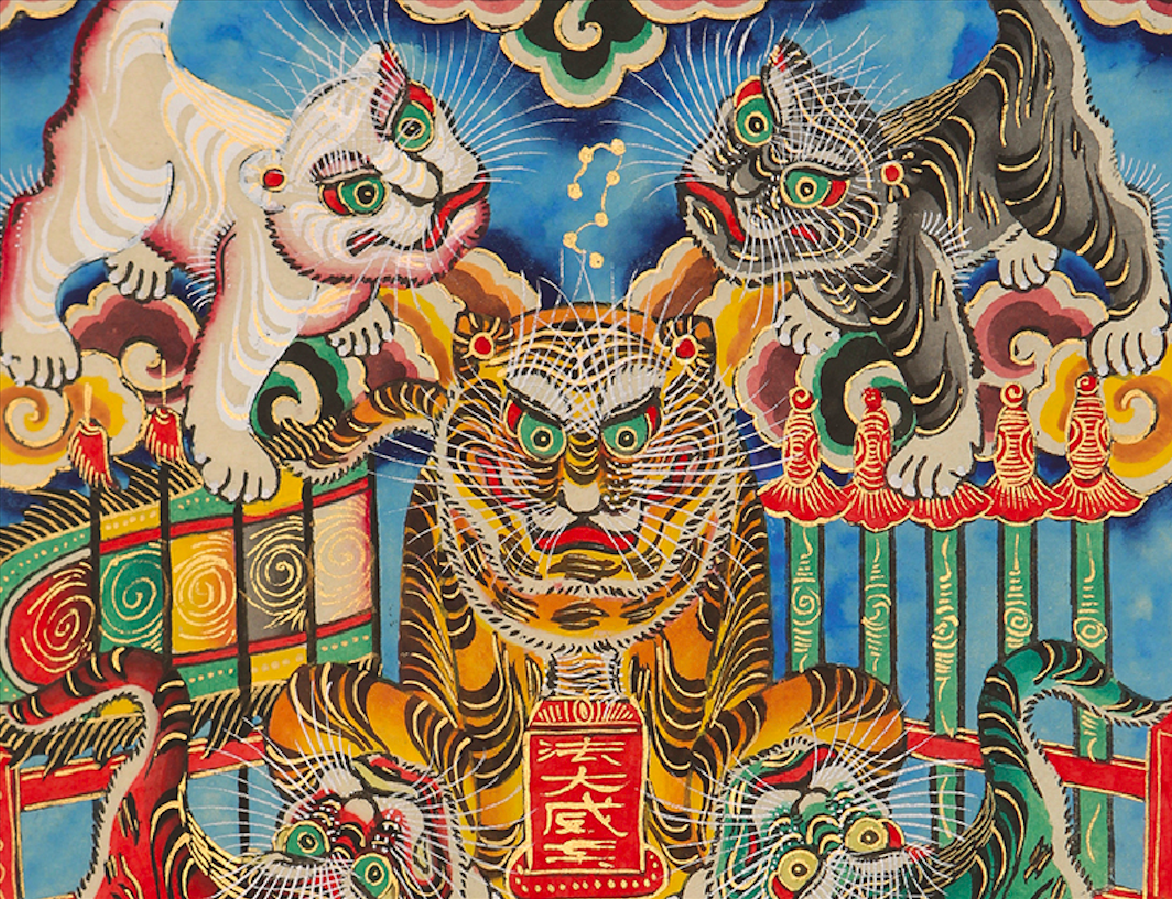 INSPIRATION FROM FOLK ART: HANG TRONG PAINTING VIA DIVERSE PERSPECTIVES