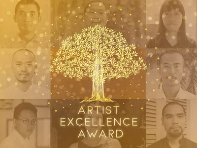 ARTIST EXCELLENCE AWARD